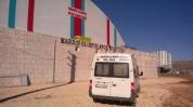 Mardin Olimpik Halı Saha